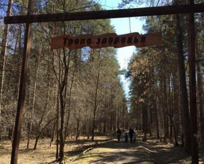 В парке Екатеринбурга найден труп зарезанной женщины