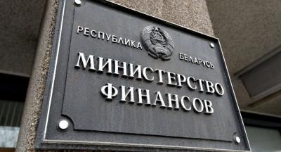 Россия выделит Белоруссии кредит в  $700 млн