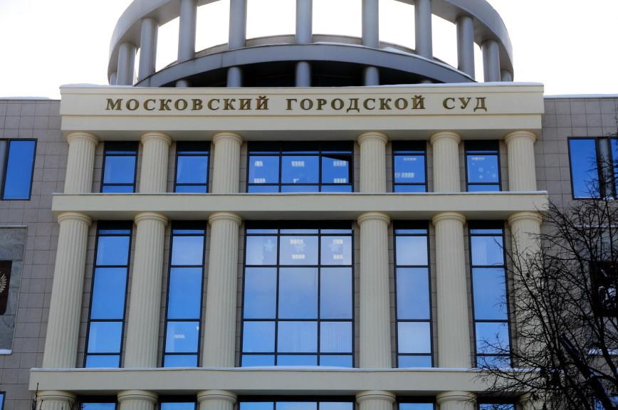 Защитники прав человека утверждают опытках в помещении Мосгорсуда