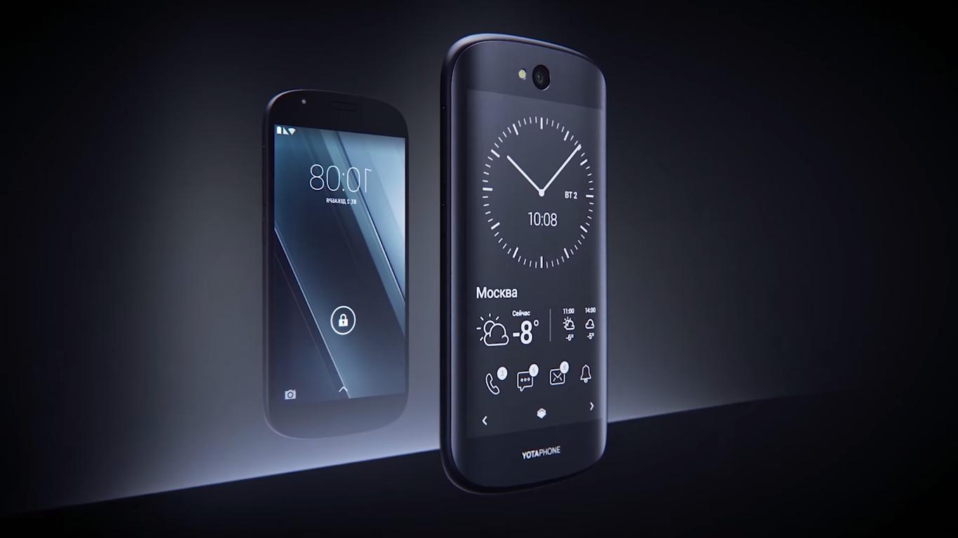 YotaPhone 3 впервый раз покажут вначале лета навыставке вКитайской республике