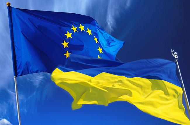 ЕСпланирует выделить Украине 50млневро навосстановление Донбасса