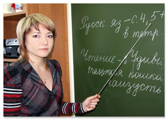 Руководство Российской Федерации предоставило отчет осредней заработной плате преподавателей за2016 год