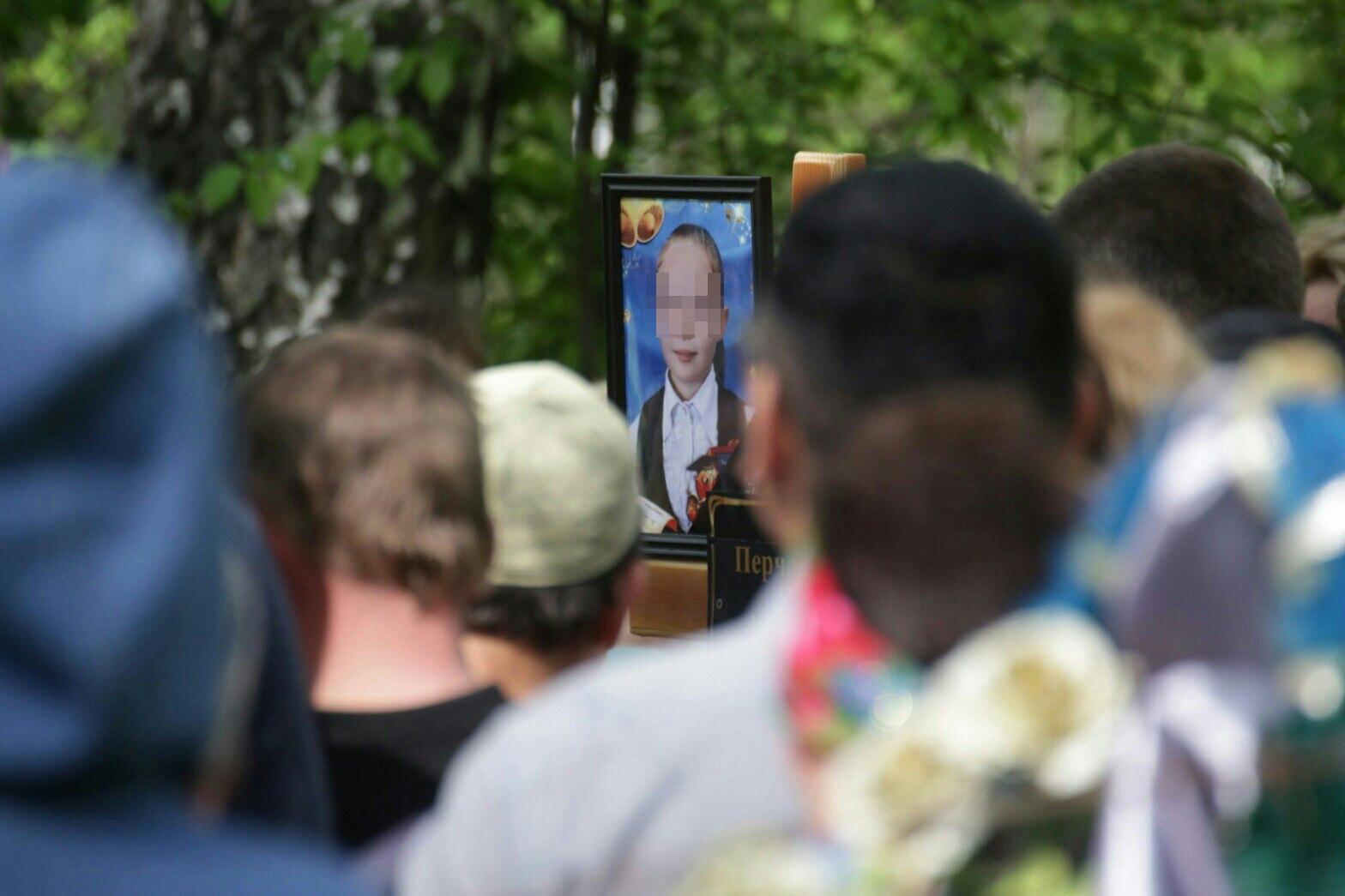 ВБелорецке арестован обвиняемый вубийстве 9-летней девушки