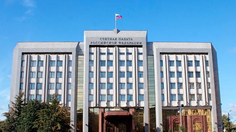 Счетная палата отыскала  нарушений на700 млрд руб.  — Проверка бюджета