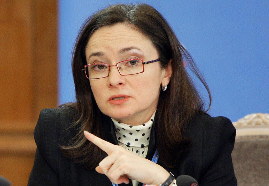 Экономика Российской Федерации растет три квартала подряд— Набиуллина