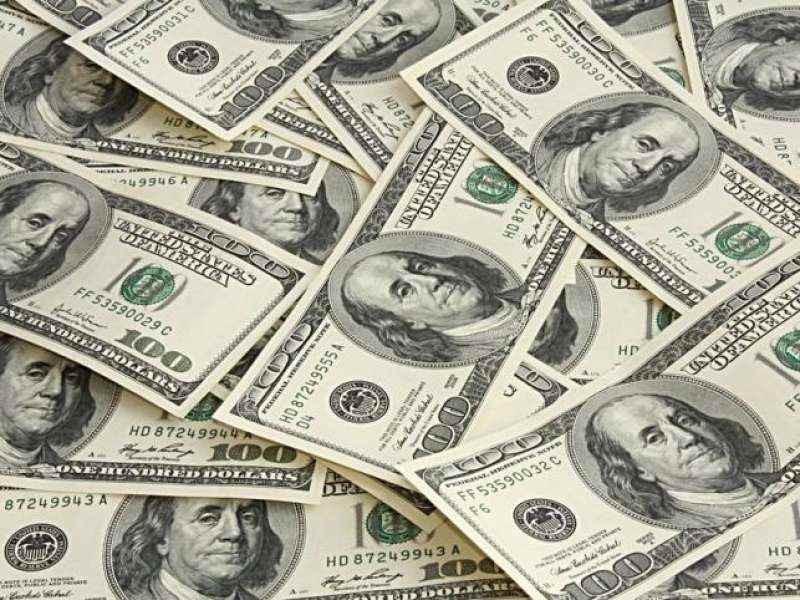 Счетная палата рассекретила невернувшую РФ $1 млрд страну