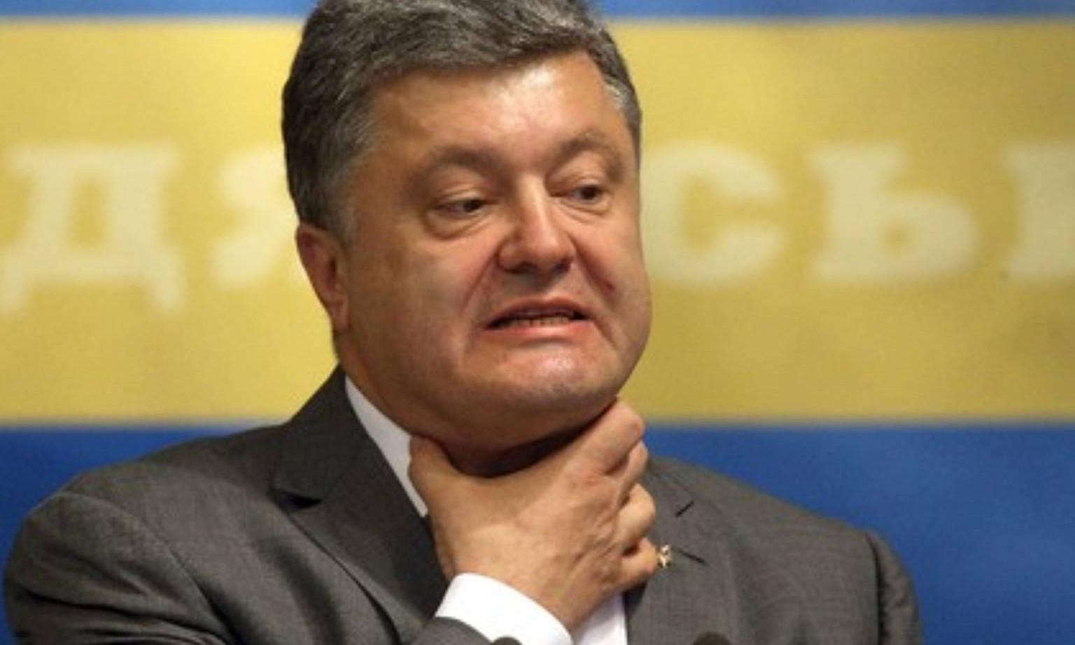 Порошенко назвал поставки русского газа «частью гибридной войны»