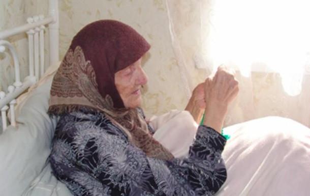 ВИнгушетии скончалась одна изстарейших жительниц