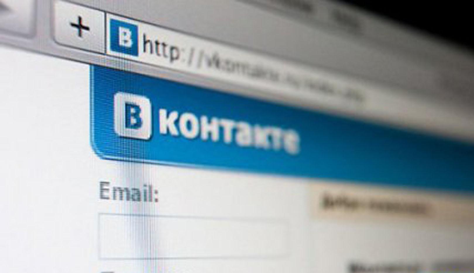 Челябинец получил 2 гола условно зарепост «ВКонтакте»