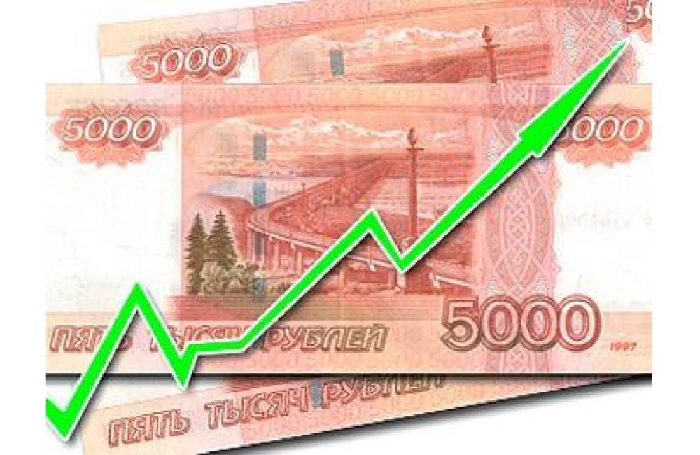 Доллар иевро настарте торгов набирже слегка снизились