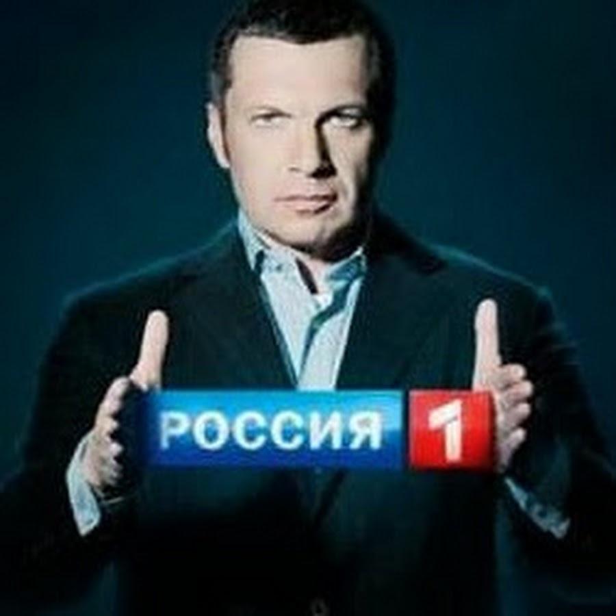 Соловьев назвал участников митинга наТверской мерзкими подонками, гопниками имажористыми придурками