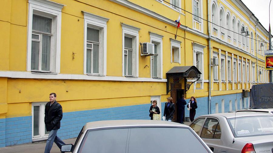 Вцентральной части Москвы избили ипохитили юриста