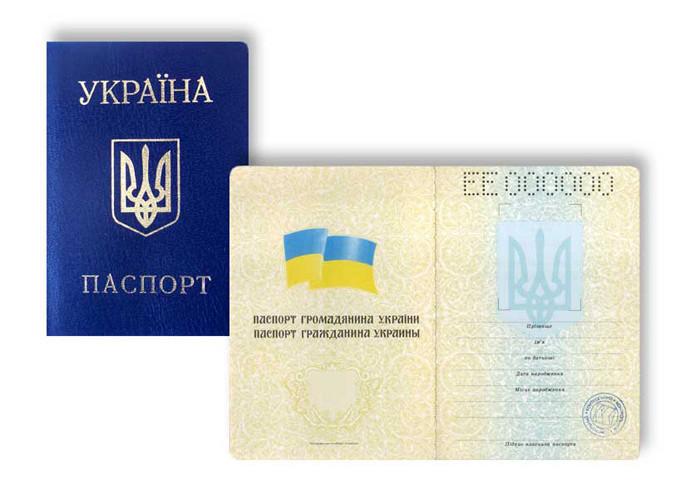 Украинские таможенники проинформировали опопросивших убежище сторонниках Навального