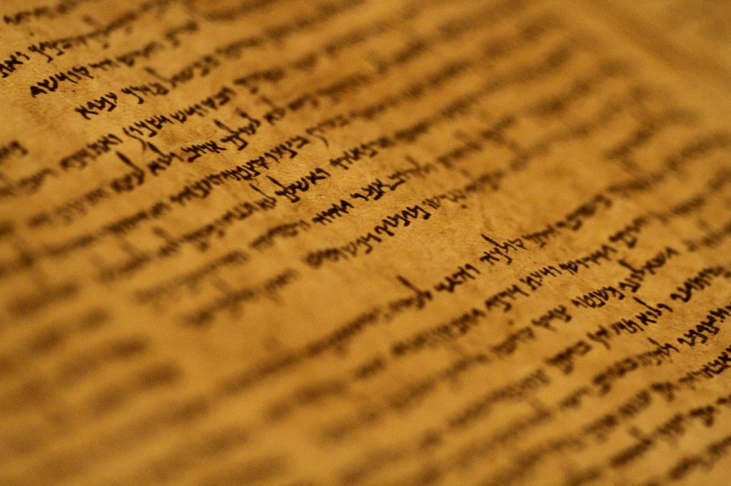 Израильские физики обнаружили тайную часть рукописи времен Первого храма