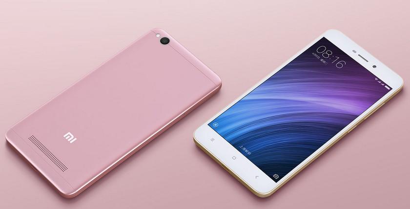Xiaomi Redmi 4A подоступной цене появился впродаже в РФ