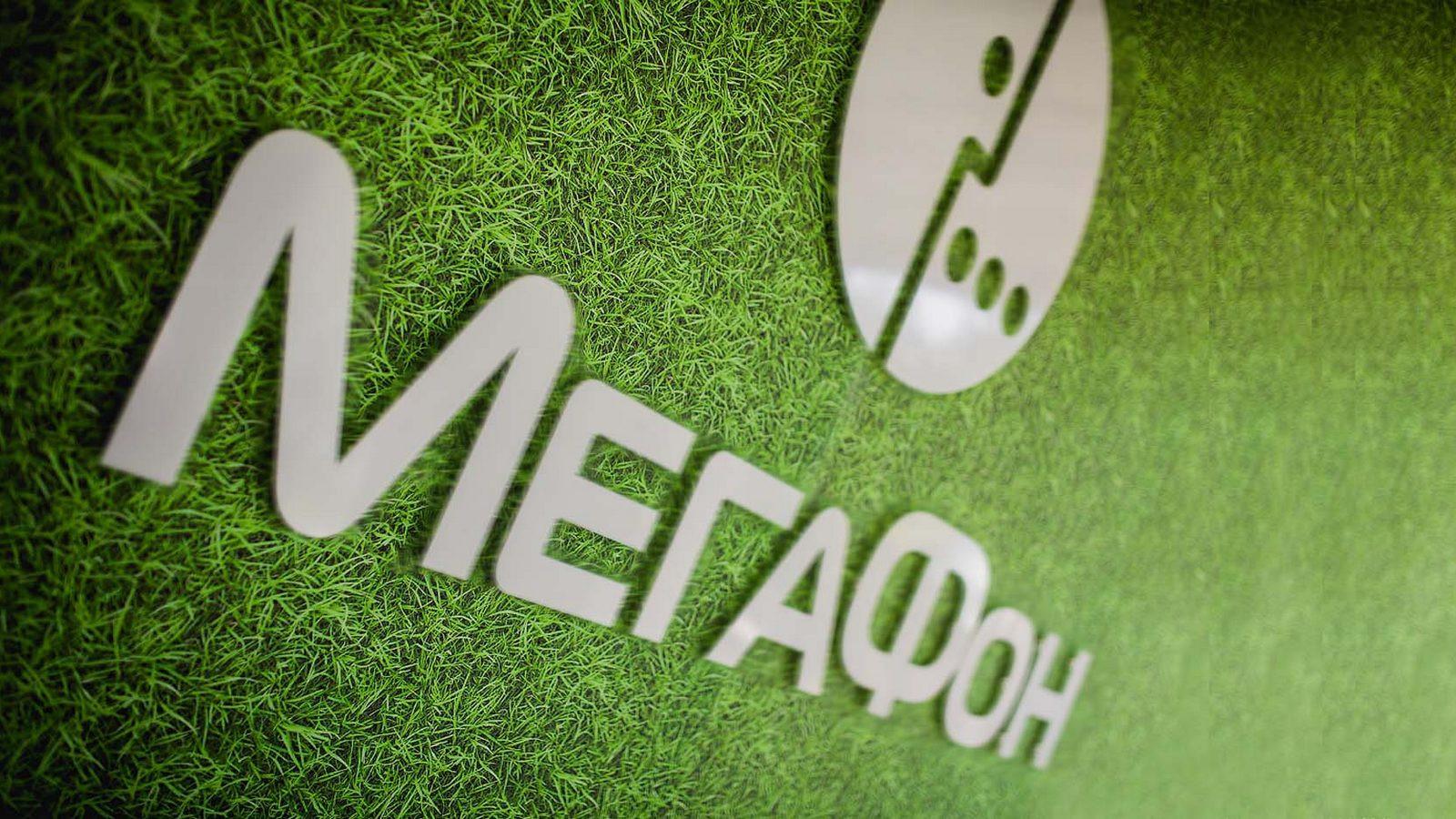 «Мегафон» тестирует технологию для увеличения скорости интернета на телефонах