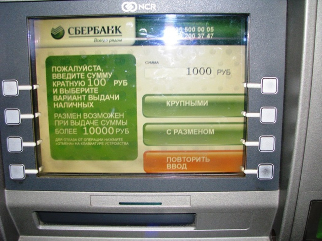 Список банков куда можно положить валюту
