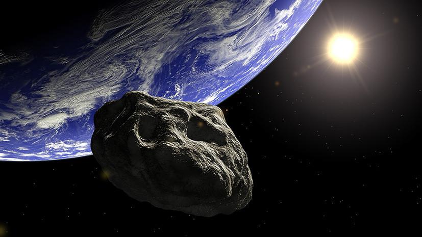 Всубботу кЗемле приблизится немалый  астероид
