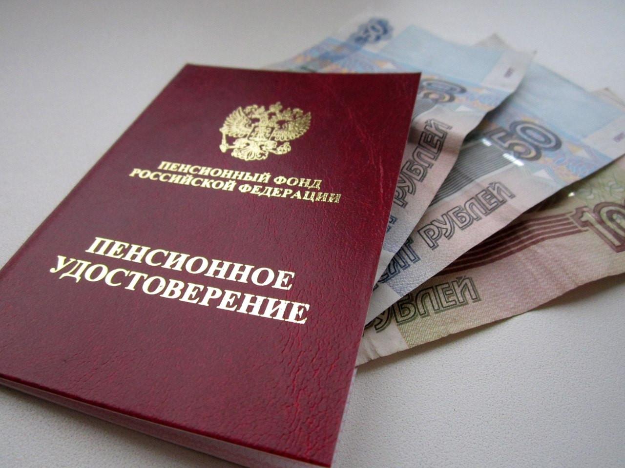 Средний размер пенсии вУдмуртии составляет 12,6 тыс. руб.