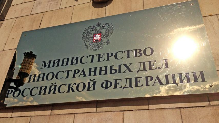 Госдеп выразил сожаление поповоду отмены консультаций между Россией иСША