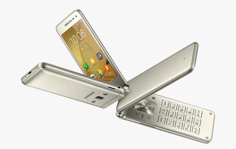 Самсунг на текущей неделе представит новый смартфон— «раскладушку»