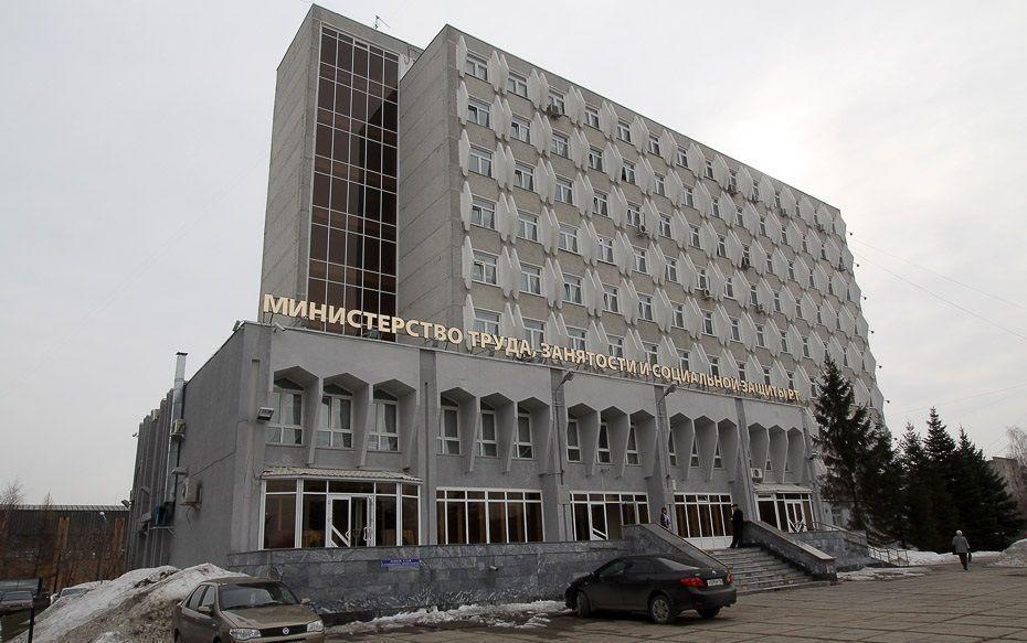 В Российской Федерации инвалидам облегчили порядок подачи документов в университеты