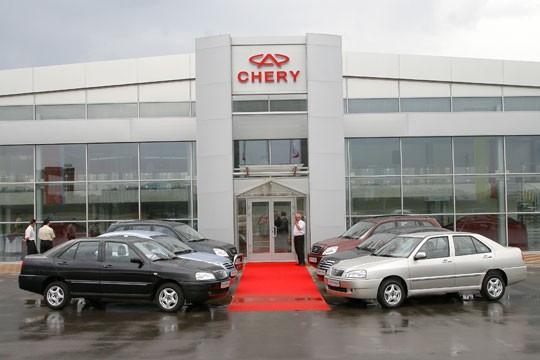 Chery планирует увеличить число дилерских центров в России