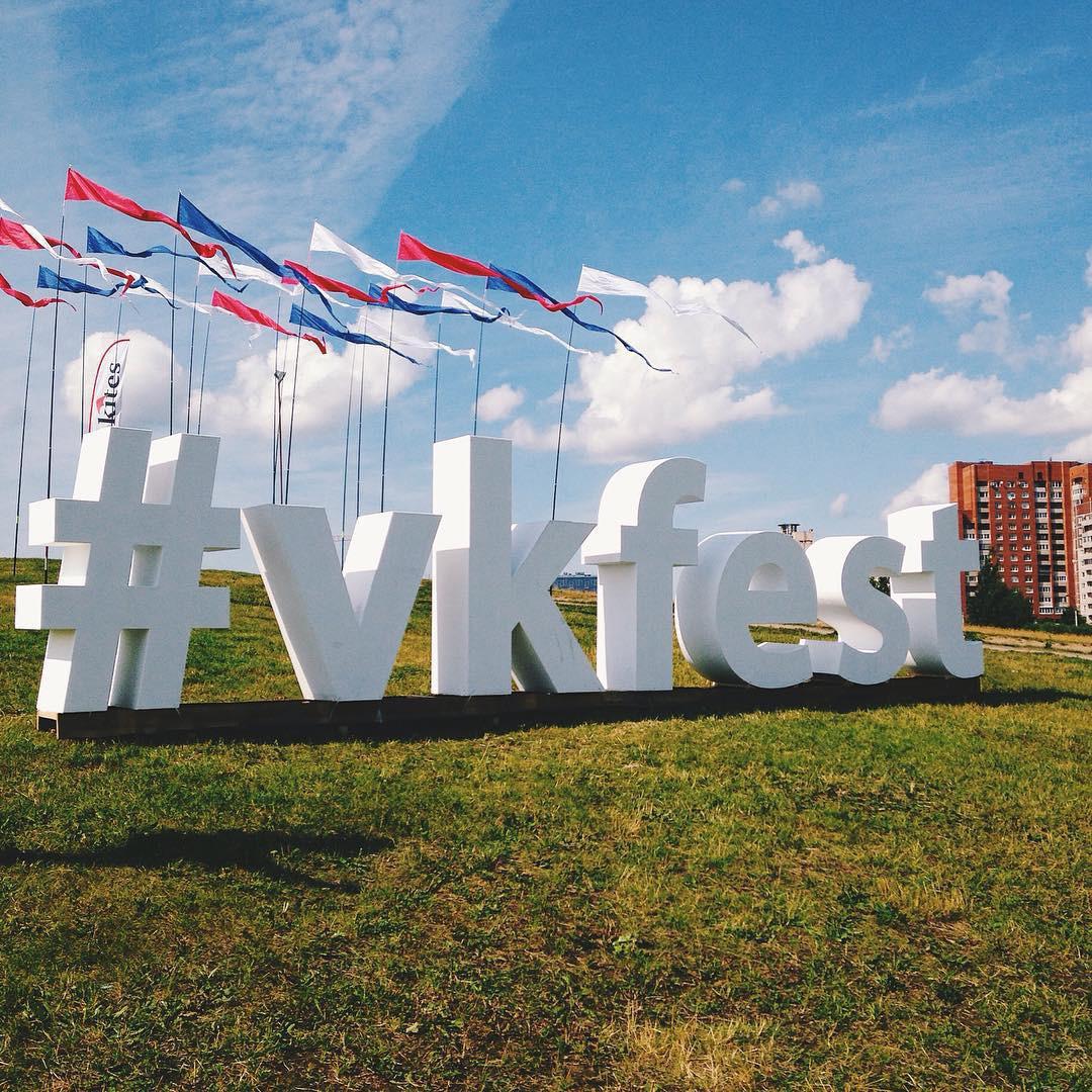 VKFest 2017: «ВКонтакте» раскрыла имена хэдлайнеров фестиваля вПетербурге