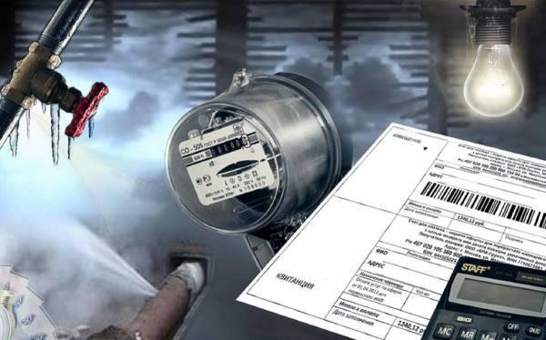 Пермякам с1июля меняют тарифы наэлектроэнергию