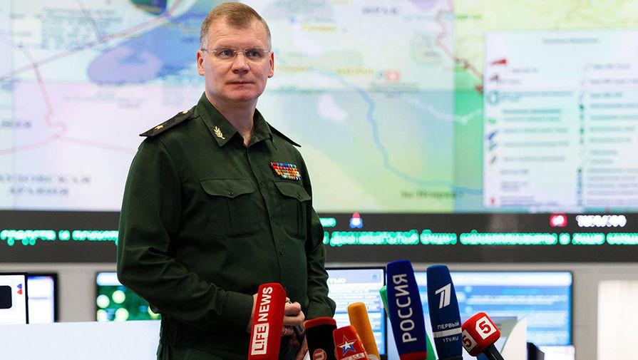 Минобороны опровергло сообщение озахвате вгосударстве Украина русского шпиона