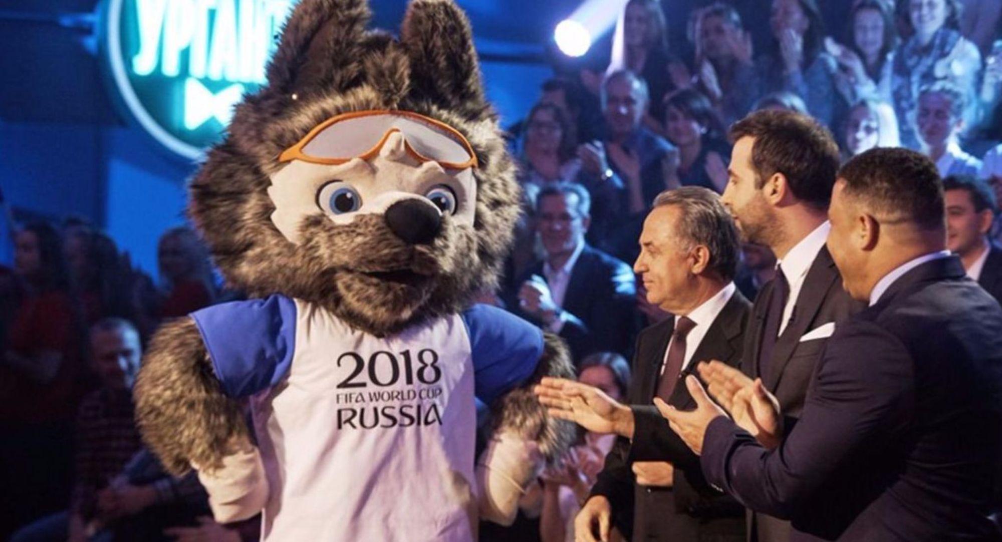 Для английских фанатов создали памятку кЧМ-2018 пофутболу в РФ