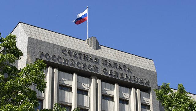 Счетная палата выявила серьезные нарушения врасходовании Министерством здравоохранения бюджетных средств