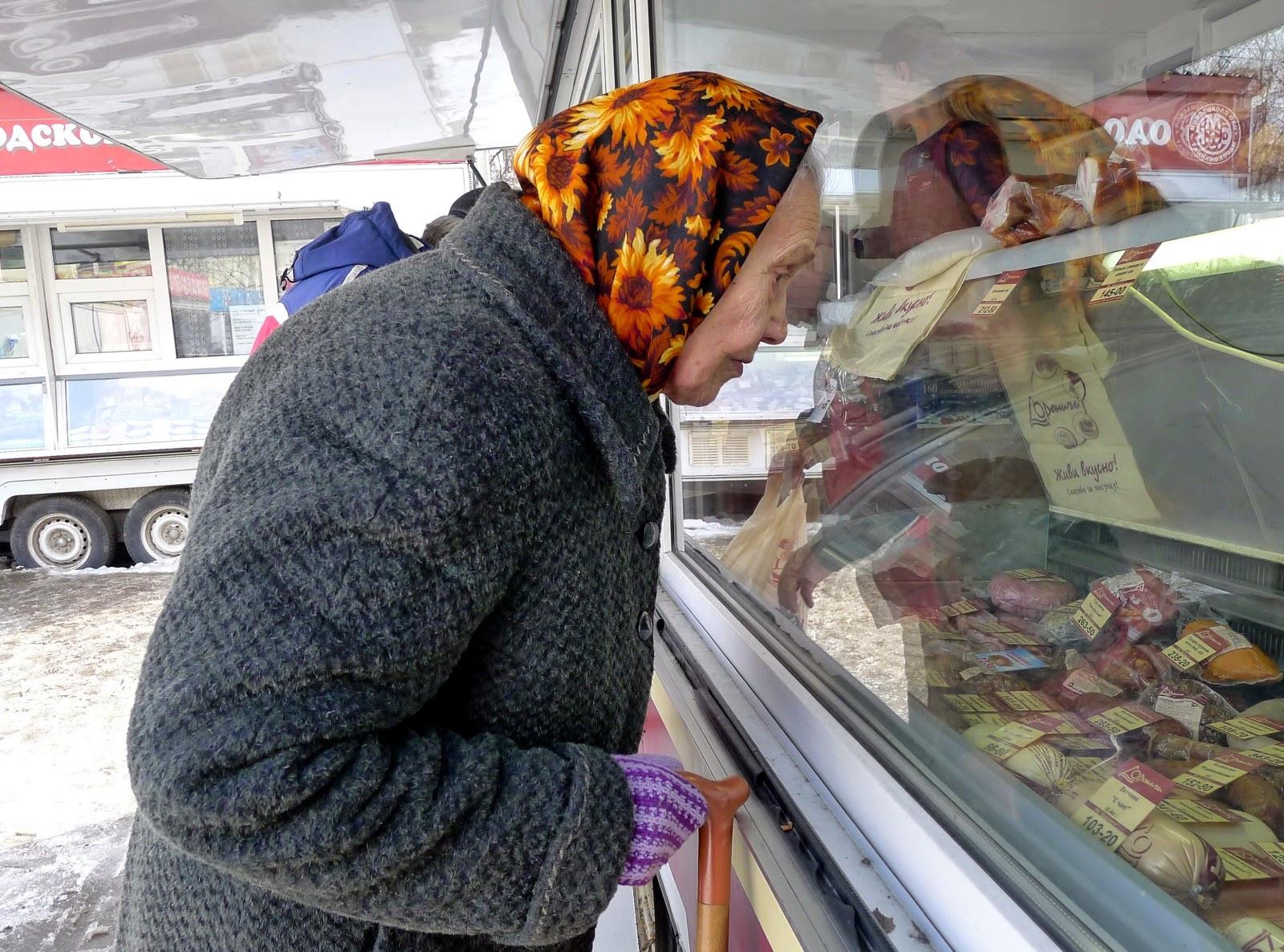 Каждый десятый житель россии «едва сводит концы сконцами»