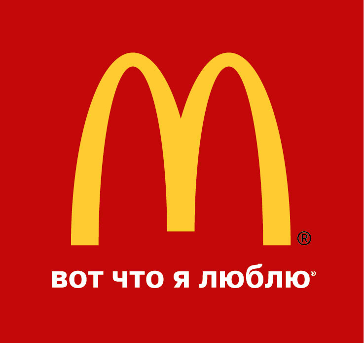 В российской столице впилотном режиме заработал сервис доставки еды Mcdonald's