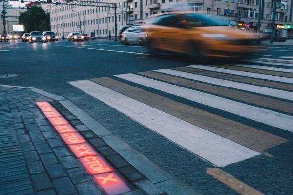 В Москве запустили «Светофор под ногами»