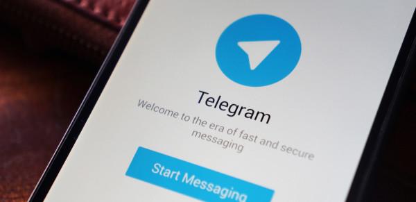Telegram оказался недоступен в РФ из-за системы блокировок Роскомнадзора