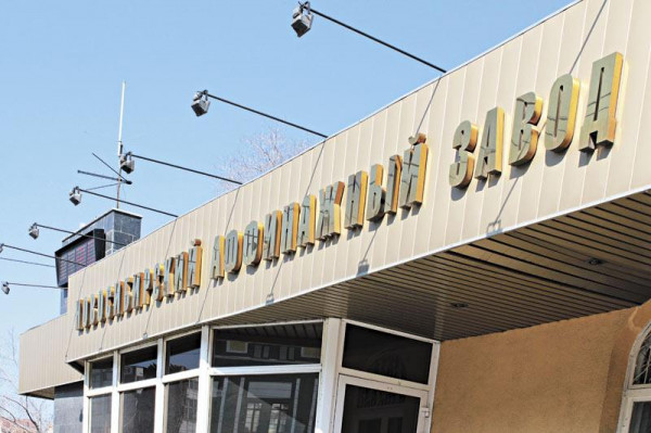 Новосибирский аффинажный завод ушел с аукциона за 880 млн рублей