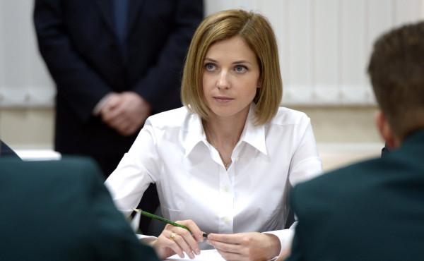 Transparency просит лишить Поклонскую депутатского мандата за сокрытие жилья в Донецке