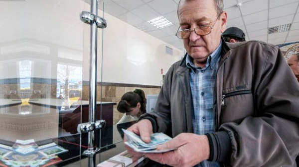 Работающие пенсионеры получат надбавку уже в августе