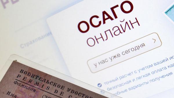 В Башкортостане резко подскочили продажи электронных полисов ОСАГО