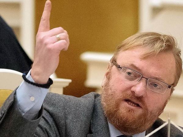 Депутат Госдумы предложил придать многодетным матерям статус госслужащих