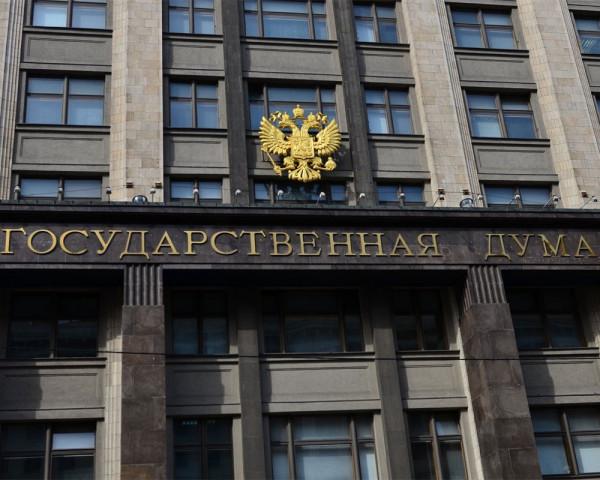 В Госдуме поддержали закон о штрафах за мат в семье