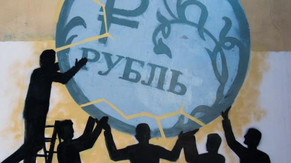 Укреплению рубля поспособствует погода