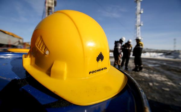 «Роснефть» и «РБК» подписали мировое соглашение