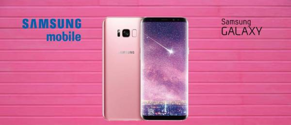 В продажу поступит розовый Samsung Galaxy S8+