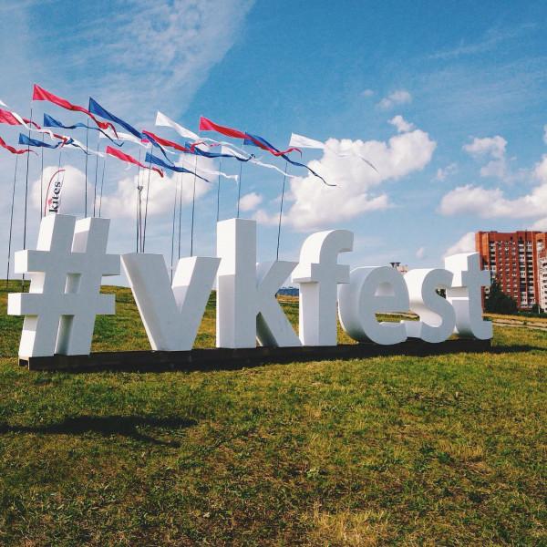 «ВКонтакте» объявили хедлайнеров третьего VK Fest