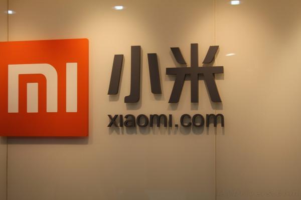 Xiaomi презентует свой самый дорогой гаджет