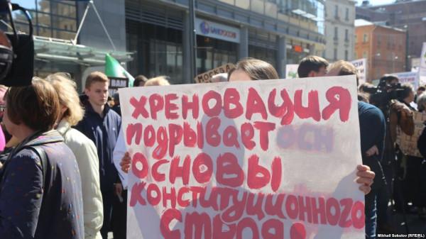 В Мосгордуме посчитали невозможным проведения референдума по вопросу реновации