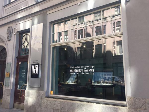 Ювелирный салон «Галерея Михайлов» открылся в центре Старой Риги