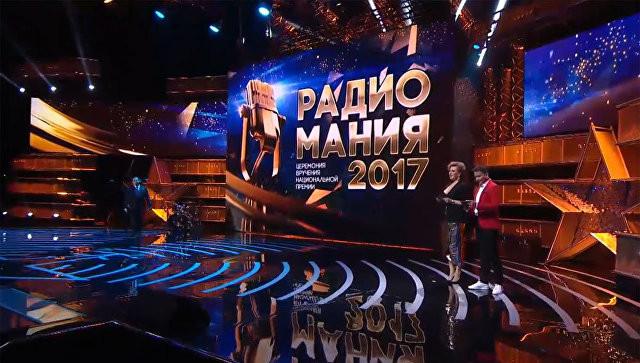 В российской столице состоялось вручение премии «Радиомания 2017»